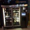 automat-best-buy