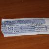 bilet_parcare_poiana_brasov