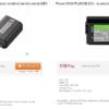 baterii-sony-np-fw50-vs-power3000-pl655b