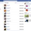pitzipoance-pe-facebook-1