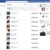 pitzipoance-pe-facebook-4