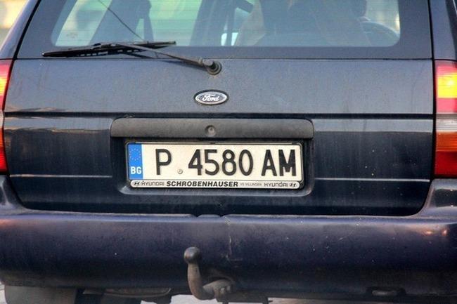 bulgaria-car
