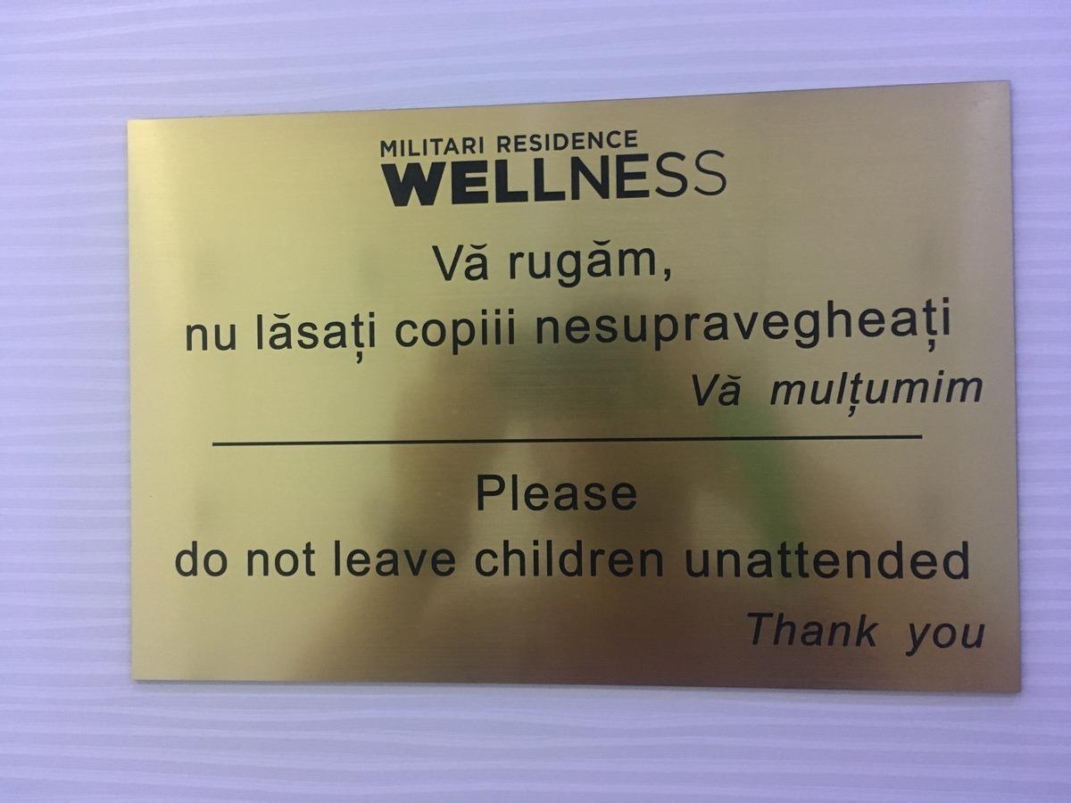 idei-militari-wellness