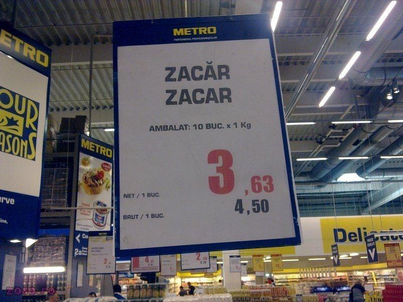 zacar-metro