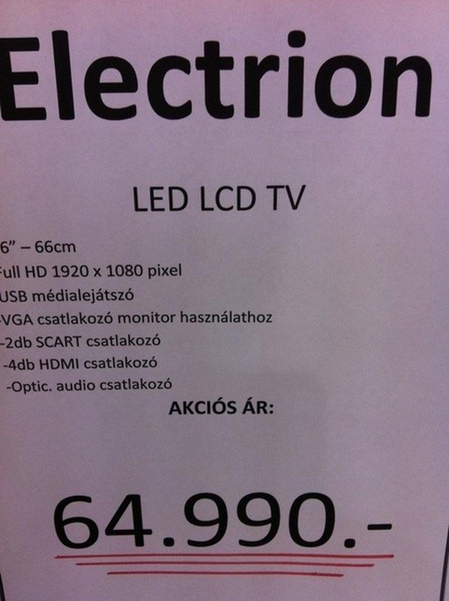 electrion