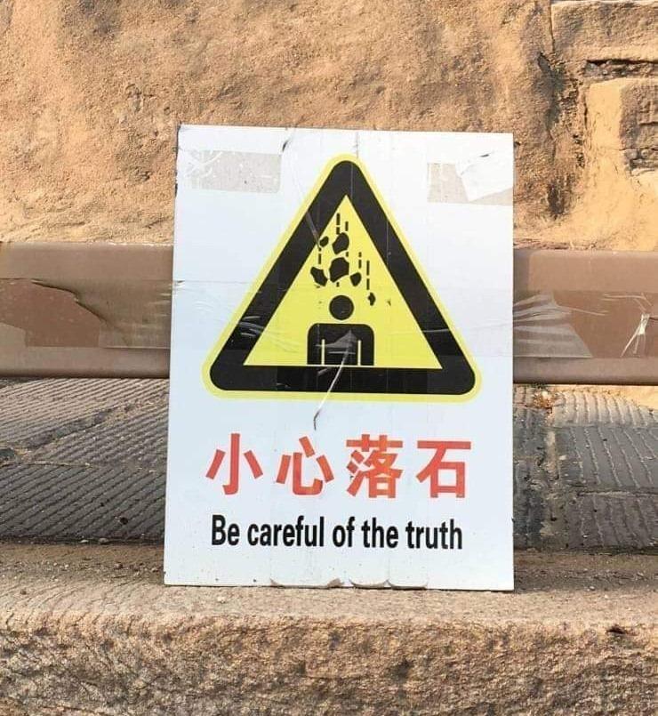 fun-truth