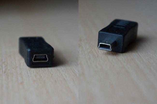 adaptor-miniusb