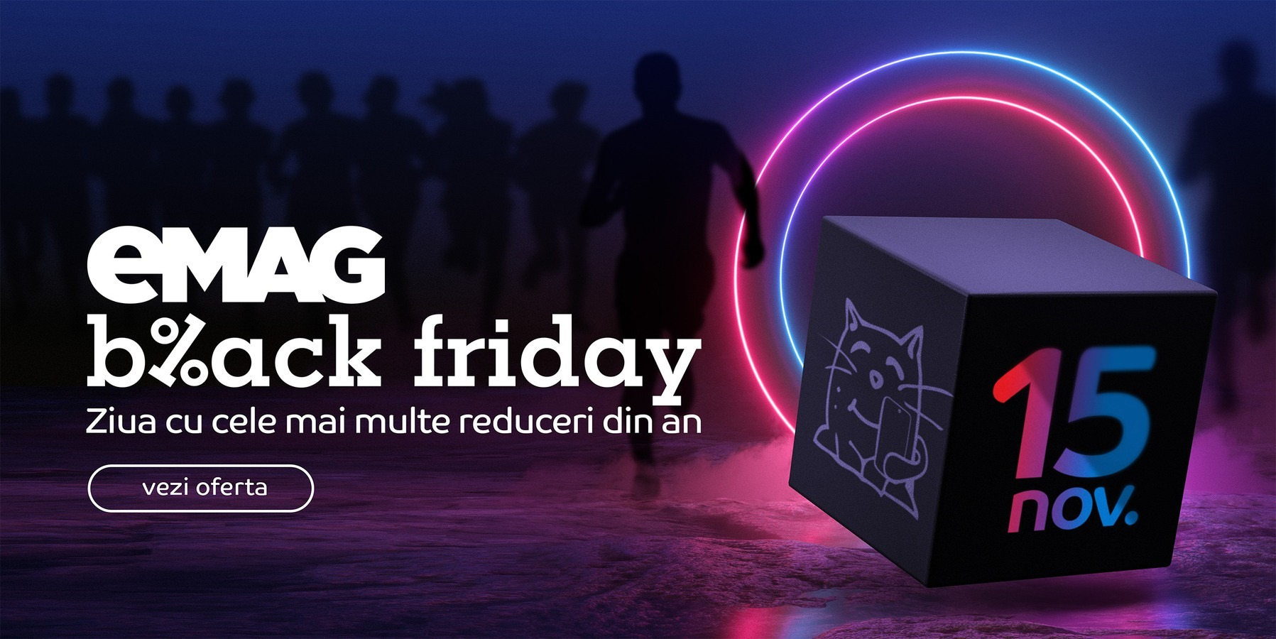 black-friday-emag-2019