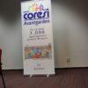 coresi-1
