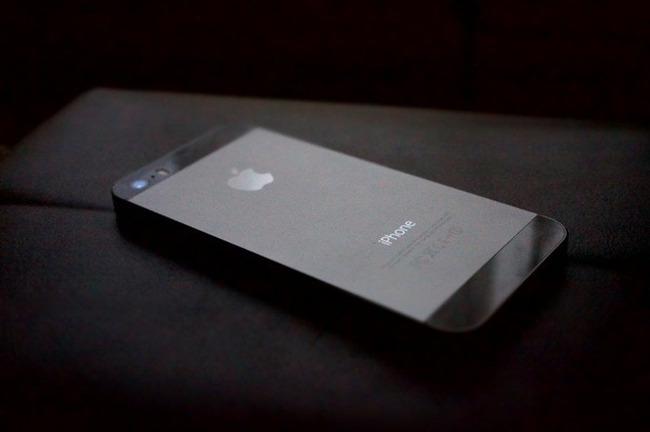 iphone5sgrey