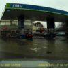 preturi-benzina-omv